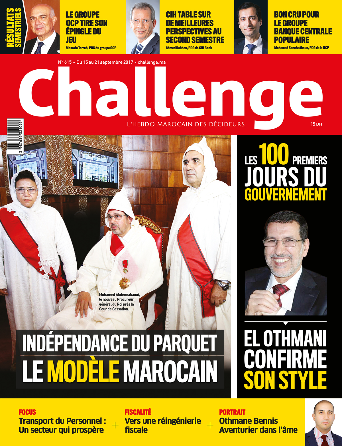 couverture-574.jpg